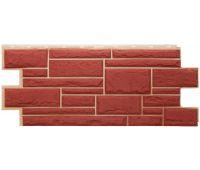 Фасадные панели (цокольный сайдинг) коллекция Дикий камень - Красный