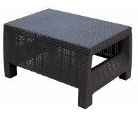 Столик журнальный  (кофейный) Small Table Венге